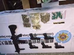 改造槍枝買賣 警方逮捕嫌犯