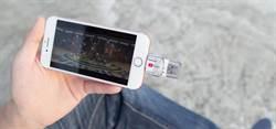 TubeDrive蘋果專用隨身碟 離線也能看YouTube影片