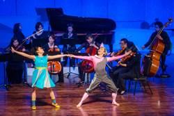 親子音樂劇《春天在唱歌 I Listen》  台中國家歌劇院溫馨登場