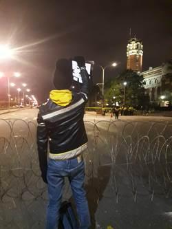 凱道淨空削弱時力抗議能量 警方多次警告恐進行驅離