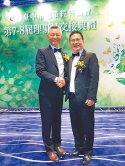 陳武華:大樹力量創造有愛社會