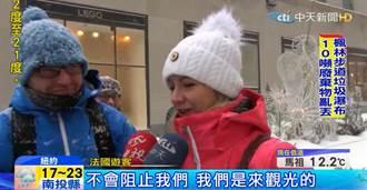 影》美東受暴風雪襲擊溫度再降 創史上最冷