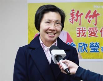新竹縣長選情民調 民國黨徐欣瑩打破藍綠藩籬