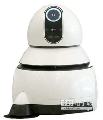 LG將赴CES展 大秀3款機器人