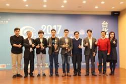 新媒體創業大賽 三組優秀新創代表台灣前往廈門總決賽
