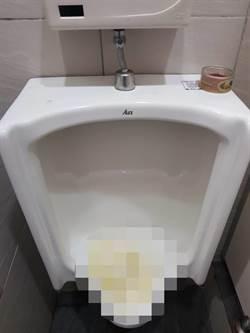 不讓陳抗者上廁所?派出所:馬桶堵塞不能用