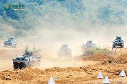 中國第一藍軍旅 重塑為合成旅