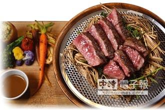 新餐廳-最近101好景 Grill & Seafood Bar 花酒藏炭烤海鮮吧豪氣開賣