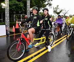 陳彥博、女神艾蜜絲雨中協力 紐崔萊心騎日壓軸