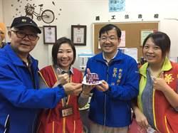 華山樹林天使站十周年慶 熱鬧辦桌呷尾牙