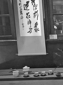 台北書院:隱匿的私塾情懷