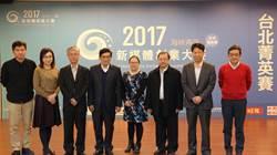 東南網與時際創意傳媒聯手承辦新媒體大賽助力新創團隊