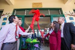 愛心無國界!至善基金會協助越南中部學童提升閱讀能力