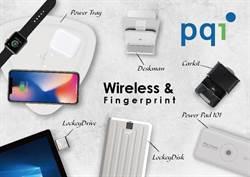 CES/PQI發表Qi無線充電週邊與迷你指紋辨識隨身碟