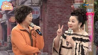 《冰冰SHOW》藝界中國小姐  王滿嬌