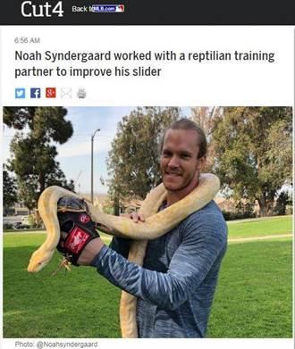 MLB》大都會「雷神」出奇招 找蛇當練球夥伴