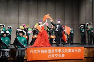 軍樂隊混搭歌劇 日本管樂團創意演出