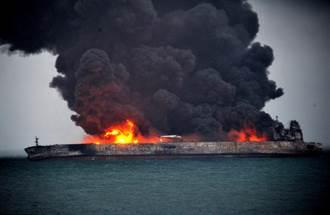 東海撞船事故大火持續燃燒 有爆炸危險
