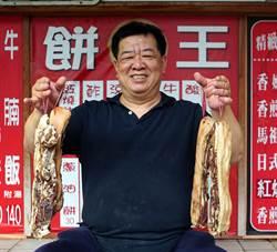 老時光意難忘 民生社區「餅王」家常年菜不尋常