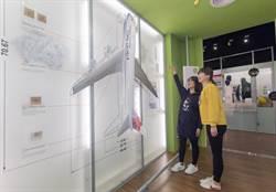華航博物館 記錄華航發展史