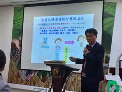 鼓勵農民別繳公糧 農委會推稻米直接給付