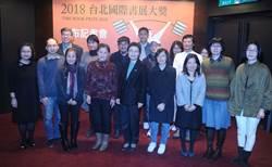 記錄遊民人生的艱辛時刻《無家者》獲2018年台北國際書展非小說首獎