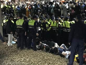 抗議勞基法修惡「臥軌」  勞團15人獲不起訴
