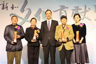 新北首屆文化貢獻獎  朱銘、王錫坤、陳國寧及曾仲影四人獲獎