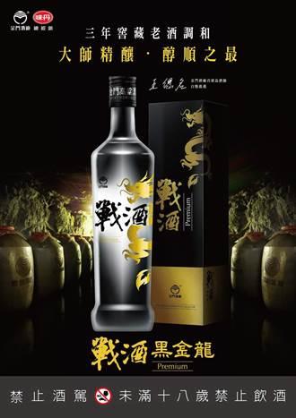 「戰酒黑金龍」大師精釀 醇順之最 中式白酒的顛覆之作