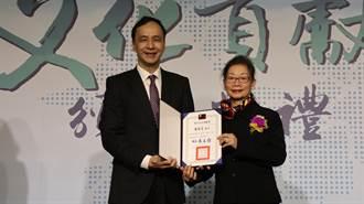 宗教博物館館長陳國寧 獲首屆新北市文化貢獻獎