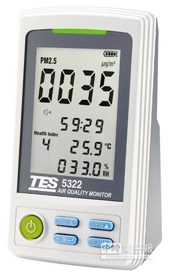 泰仕電子 推TES-5322 現場即時空氣品質偵測儀器