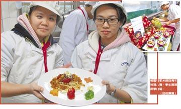 米篩目青年料理賽 發揚客家好味道