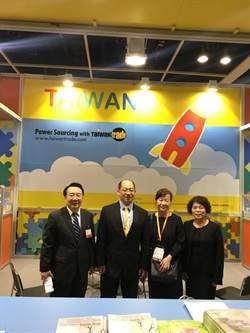 貿協與公會聯手籌組「香港玩具展-臺灣形象區」展現臺灣優質玩具形象