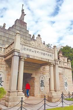 黃花崗公園72獻石 紀念辛亥革命