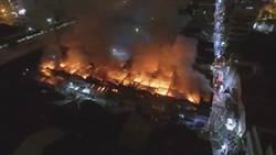 婦人外出沒關電視 電線起火燒毀19老屋遭訴
