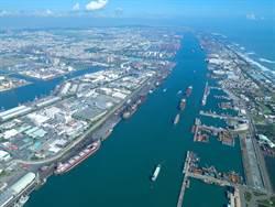 進港減速、改用低硫燃油 港務公司拚減空汙