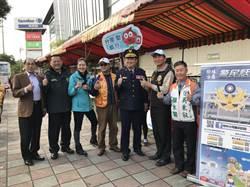 天寒樹林警挽袖作公益 捐熱血宣導春節預防犯罪