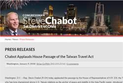 美提《台灣旅行法》 陸媒批:將成《摧毀台灣法》