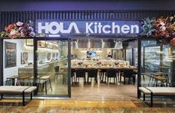 HOLA體驗課程 帶動銷售業績
