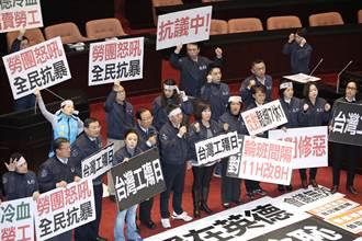 立法院三讀勞基法修正案 藍委:台灣的工殤日