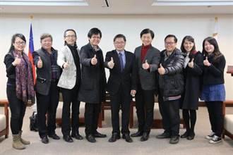 亞太管樂節2020年將由台南主辦