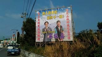 改變藍綠政治版塊 吳振嘉宣布參選台中山城市議員