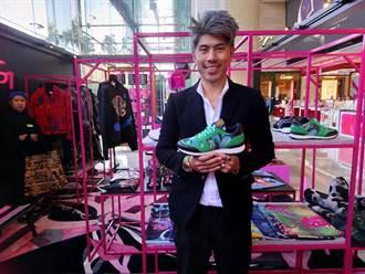 Daniel Wong進駐台中大遠百打造狂野迷幻樂園