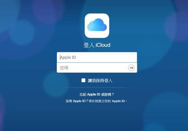 蘋果確認中國地區的iCloud業務將轉由內地的「云上貴州」公司來營運。(圖/翻攝iCloud官網)