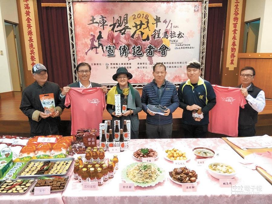 土庫鎮農會首次舉辦櫻花半程馬拉松路跑,地方企業贊助豐富營養補給品及伴手禮。  (許素惠攝)