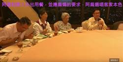 扁高歌遭諷病情惡化 醫療小組建議赴國外治療