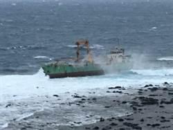 嘉明輪擱淺棄船 船體將儘速移除