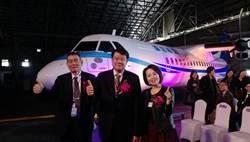 華信航空ATR新機隊正式亮相 松山機務棚廠啟用