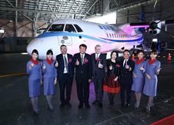 華信航空公司ATR機隊成立