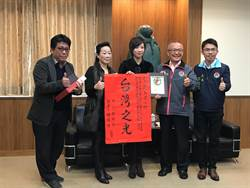 「台灣女棋聖」謝依旻 接受縣長徐耀昌表揚